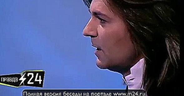 Видеоклип Димуля Маликов: «На дне рождения выслужить невыгодный удастся»