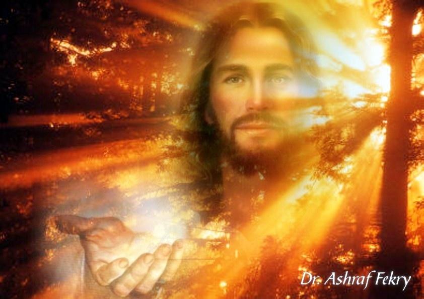 jesus christ me