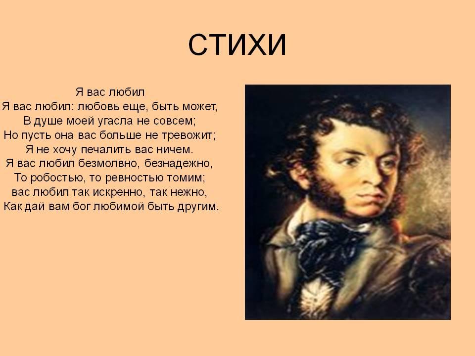 lyubitelskaya-video-domashnee-porevo