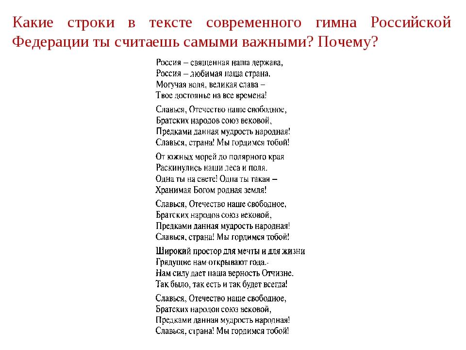 Ussr anthem lyrics related keywords & suggestions - ussr ant.
