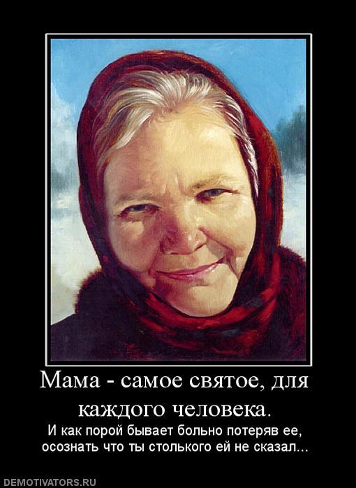 polnuyu-mamu-v-zhopu